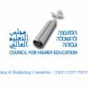 מלגות לתואר שני מחקרי- החברה הערבית